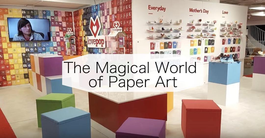 If you haven't experienced the dynamic, exquisite world that is Lovepop Cards, here's your chance! Join Stationery Trends Editor-in-Chief Sarah Schwartz on a Magical Moments Tour through Lovepop's bustling booth at AmericasMart: https://www.youtu.be/kg53oSSPHK8 (or visit our YouTube page) {Sponsored}